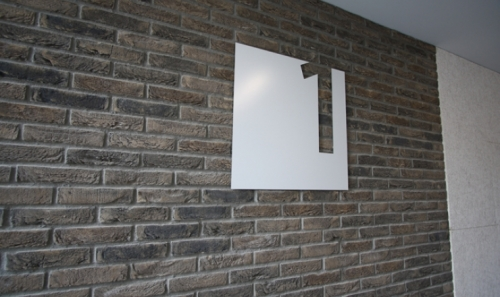 Клинкерная плитка Vandersanden 122. Brama