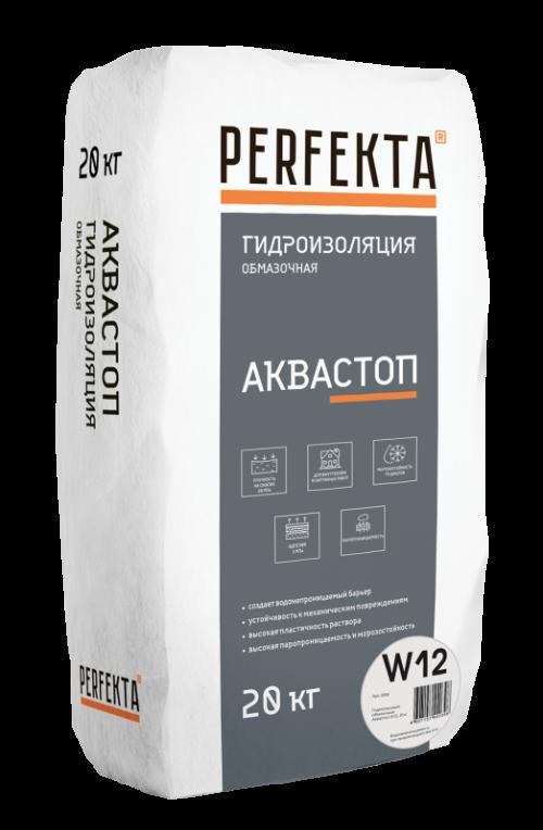 Гидроизоляция обмазочная Аквастоп W12, 20 кг Perfecta