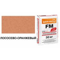quick-mix FM.R лососево-оранжевая, 30 кг