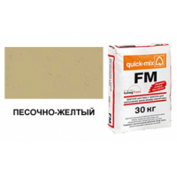 quick-mix FM.I песочно-желтая, 30 кг