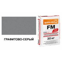quick-mix FM.D графитово-серая, 30 кг