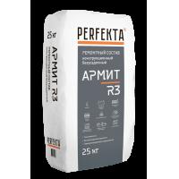 Ремонтный состав конструкционный Армит R3, 25 кг Perfecta