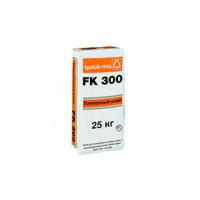 quick-mix FK300, 25 кг