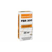 quick-mix FBR 300 красно-коричневая, 25 кг