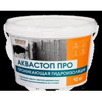 Гидроизоляция проникающая для уплотнения структуры бетона Аквастоп Про, 10 кг Perfecta